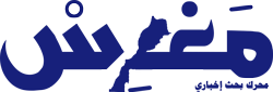 maghress-logo-ar